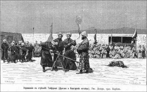Упражнения в стрельбе Тайфурчей. Дунгане и Кашгарские китайцы