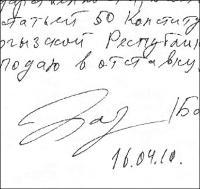 Для чего Бакиев отыграл назад? Отречение тоже можно продать дважды