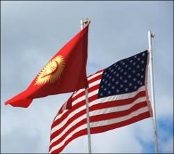 Американский и киргизский флаги