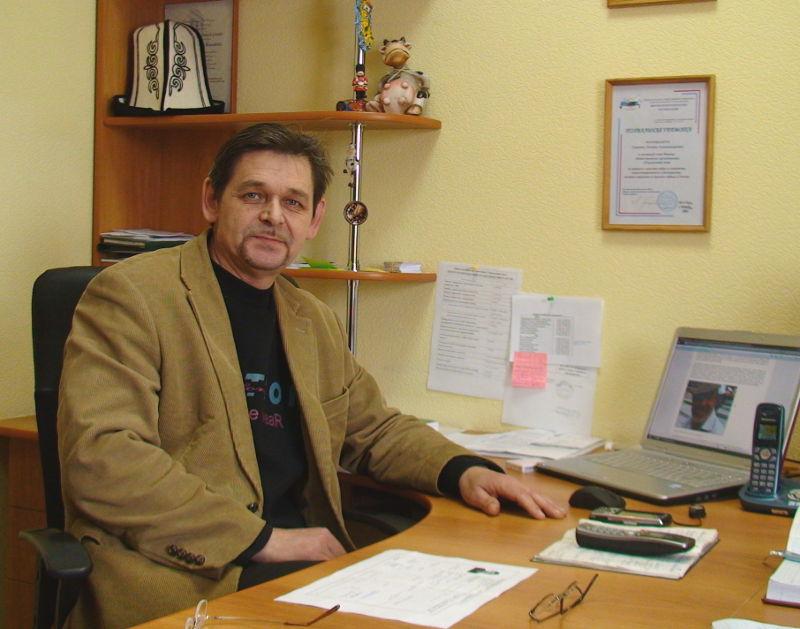 Леонид Гришин