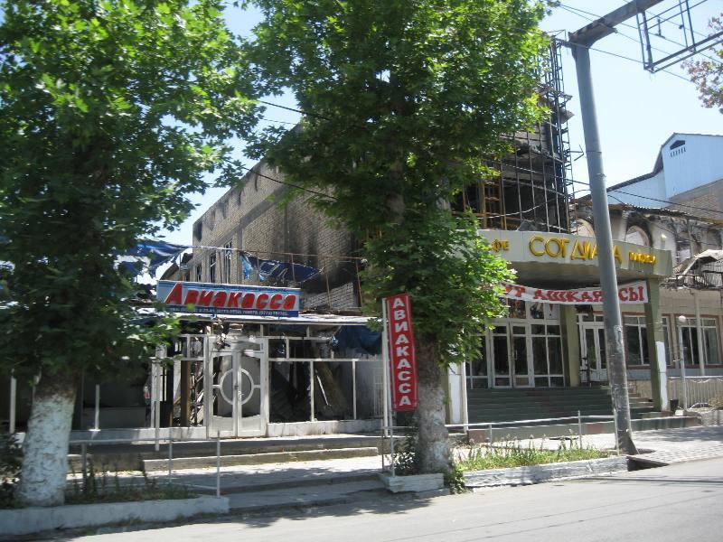 Авиакасса и кафе Согдиана на улице Кыргызстана