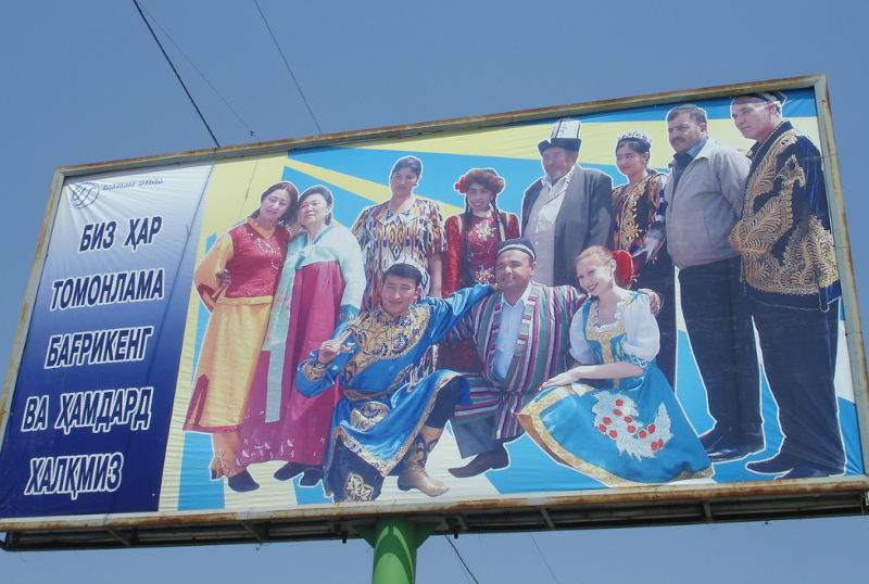 Плакат на улицах Андижана
