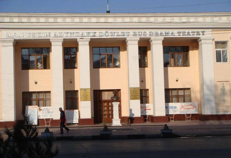 Театр им. Пушкина, разместившийся в здании бывшего клуба шелкомотальной фабрики им 8-го марта