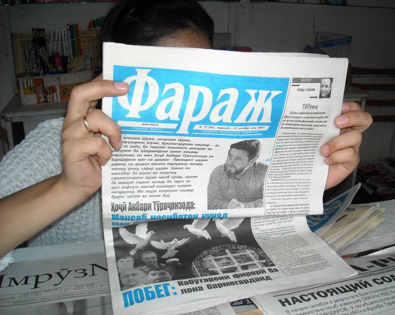Le dernier numéro du journal Faraj. Photo de © «Ferghana.ru»