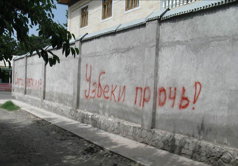 Штаб российских пограничников в Оше