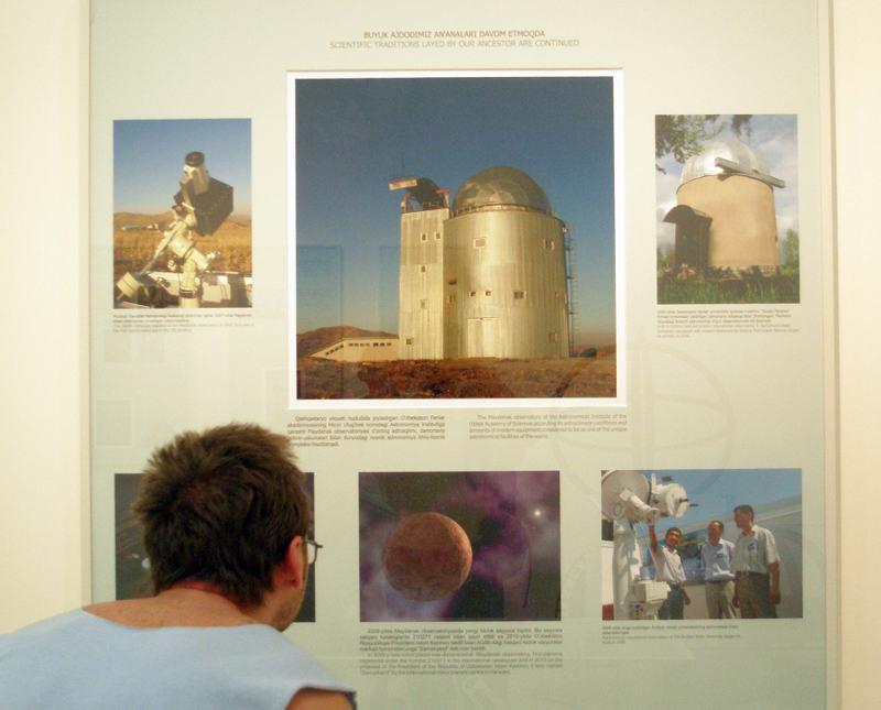 Обсерватория в Майданаке, Узбекистан