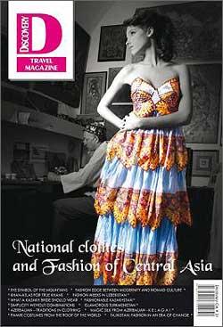 Британская национальная одежда