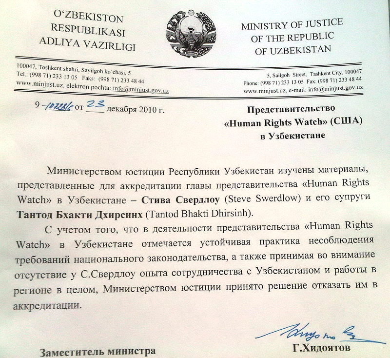The denial of accreditation of HRW in Uzbekistan