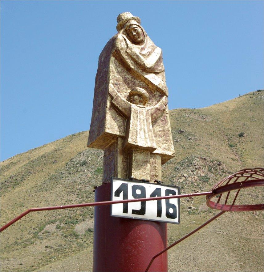 1916 года. Траур в Кыргызстане