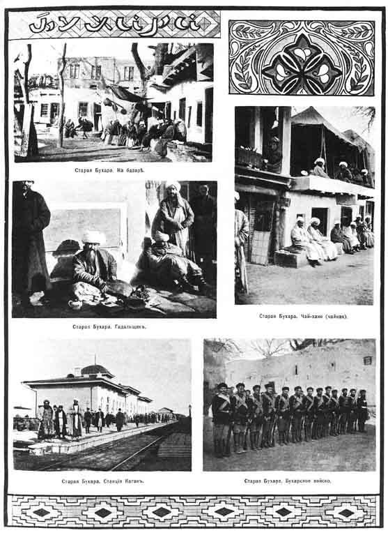 Illustrations de l'article dans l'hebdomadaire Niva