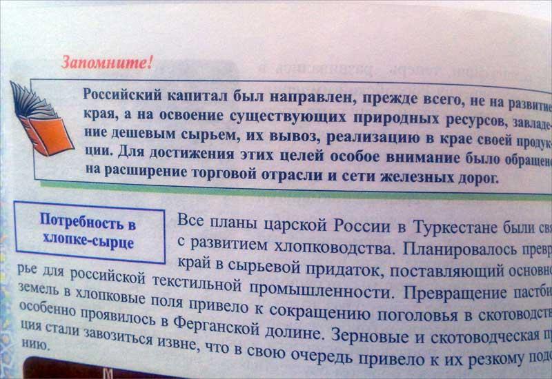 Читать учебник по история россии с древнейших времен 6 класс данилов косулина