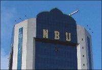 Узбекистан: Коррупция в банках бьет по клиентам и приводит к увольнению «неугодных»