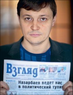 Игорь Винявский