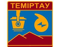 Конфликт в Темиртау: Хроническая стадия