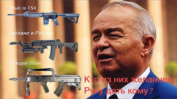 Новости узбекистана сегодня 2016г видео - 5d
