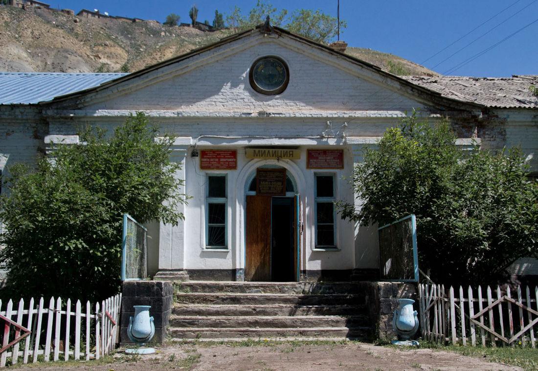 Мин-Куш, Кыргызстан