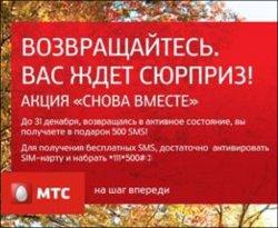 День шакалов, или Что случилось с МТС в Узбекистане