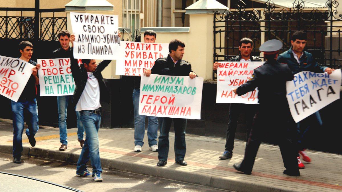 Пикет перед посольством Таджикистана в Москве