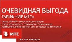 Узбекистан: Иностранное предприятие ООО «Уздунробита» может быть лишено всех лицензий