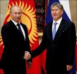 Киргизия: Соглашения с Москвой – толчок для будущего развития