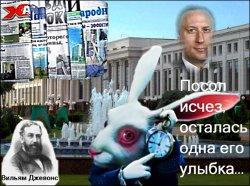 Узбекистан: Падение в кроличью нору