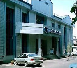 This is what the head office of Coscom looked like in 2007