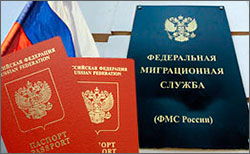 гражданство юридические услуги