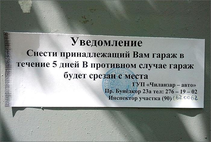 Частные объявления в г.ташкенте эскорт частные объявления с фото москва