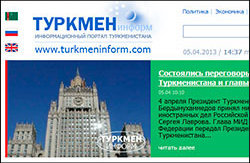 Туркменистан ведет информационную войну против двойных граждан