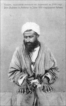 Мадали-ишан