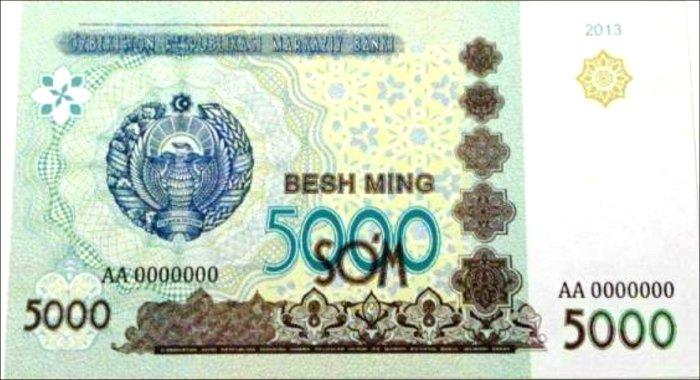 Центробанк Узбекистана: Купюра в 5000 сум вводится в обращение с 1 ...
