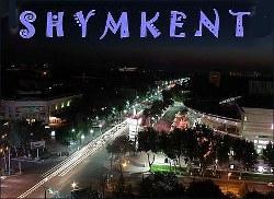 Чужие города: Путешествие из «продвинутого» Ташкента в «захолустный» Шымкент
