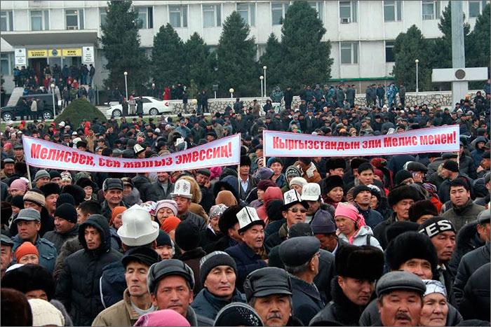 A pro-Myrzakmatov rally in Osh
