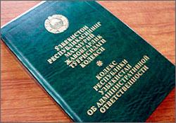 Uzbekistan targets NGOs' finances