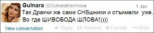 "Gulnara Karimova: ""I am not using the word 'democracy,' mind you!"""