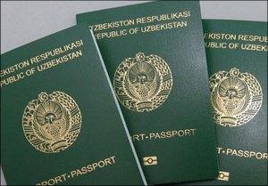 узбекский паспорт образец - фото 10