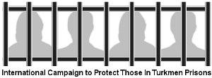 Проект туркменских правозащитников и оппозиции