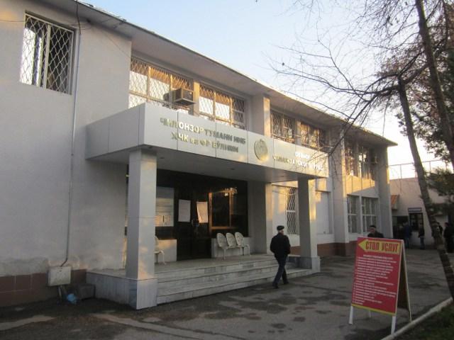 ОВВиГ Чиланзарского района