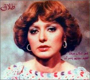 Современная культура региона: Когда поет иранская красавица Гугуш…