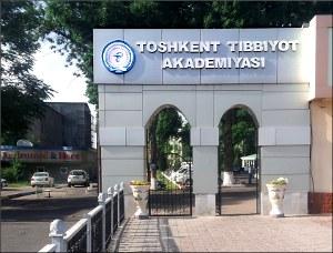 Письма читателей: Личный стоматолог президента Каримова - «Бич божий» Ташкентской медицинской академии?