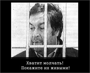«Покажите их живыми!» Туркменистан призывают рассказать о судьбе пропавших в тюрьмах людей
