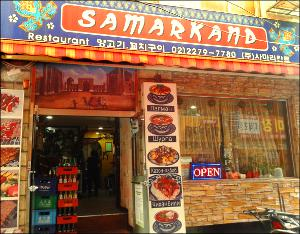 Узбекистан: В Самарканде проходит кампания по возвращению трудовых мигрантов домой