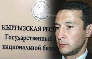 Кыргызстан: Госкомитет нацбезопасности хочет взыскать с журналиста «Ферганы» $20.000... Не много ли?