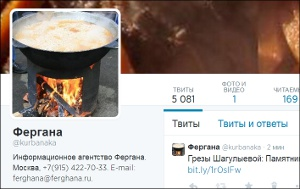 Twitter Ферганы.Ру