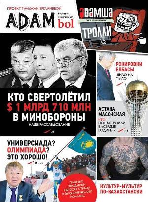 Kazakhstan: Le nouveau maire d'Astana est impliqué dans une magouille liée à l'achat d'hélicoptères français