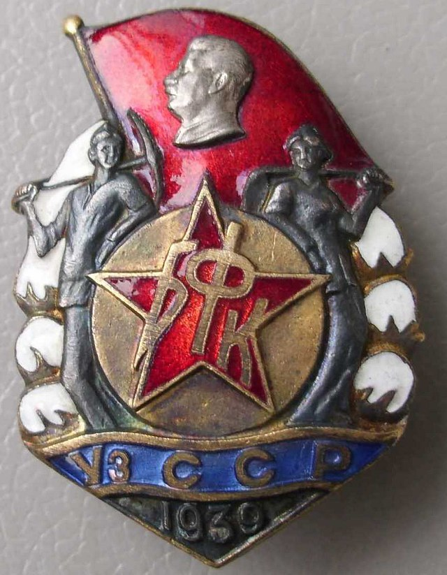 Участнику строительства  Большого Ферганского канала имени тов. Сталина в Узбекской ССР