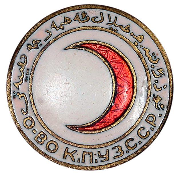 Членский знак общества Красного Полумесяца