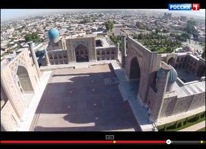 Узбекистан: Глава НАЭСМИ Фирдавс Абдухаликов создал и показал по российскому телевидению рекламный фильм «Жемчужина песков»