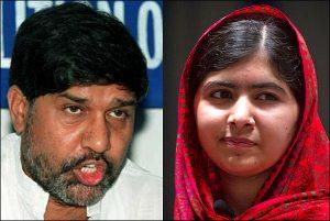 Малала Юсуфзай из Пакистана и Кайлаш Сатиартхи из Индии
