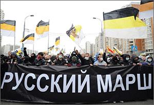 Россия: Мэрия Москвы впервые запретила проведение «Русского марша» националистов